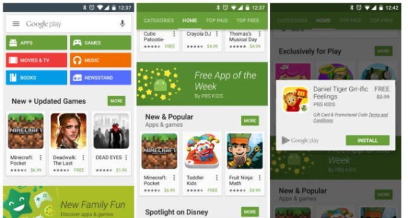 google_free_app