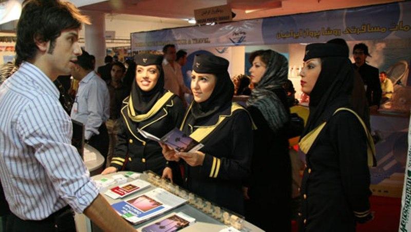 iran turizam2
