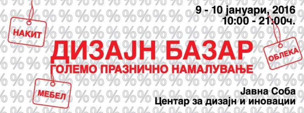 Dizajn_bazar