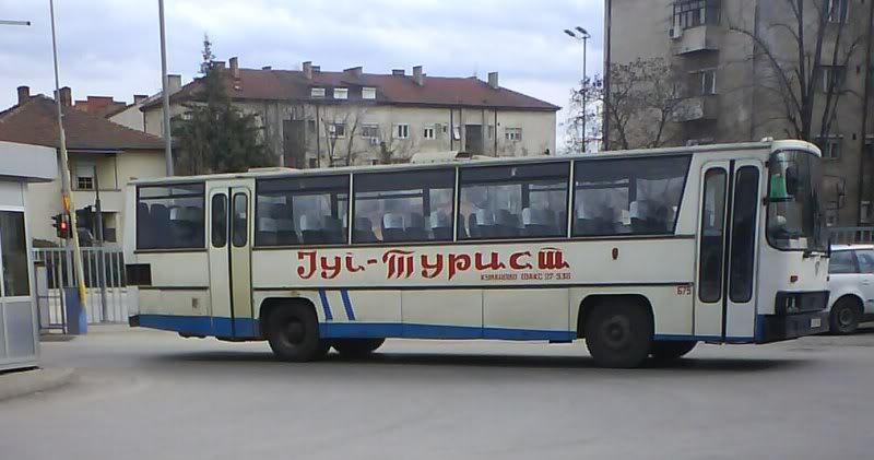 avtobuska kumanovo