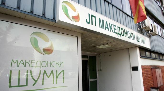 jp makedonski sumi