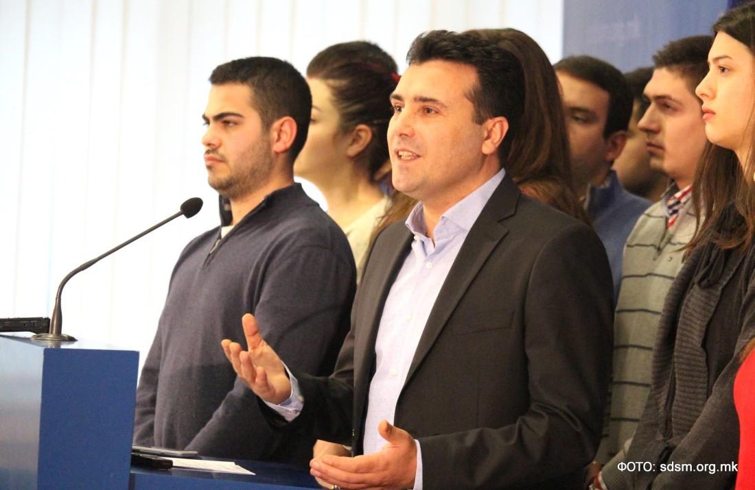 Заев Zaev