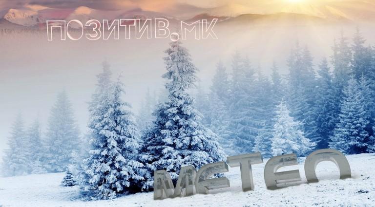 meteo pozitiiv zima 4-1