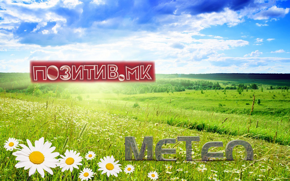 meteo prolet 3