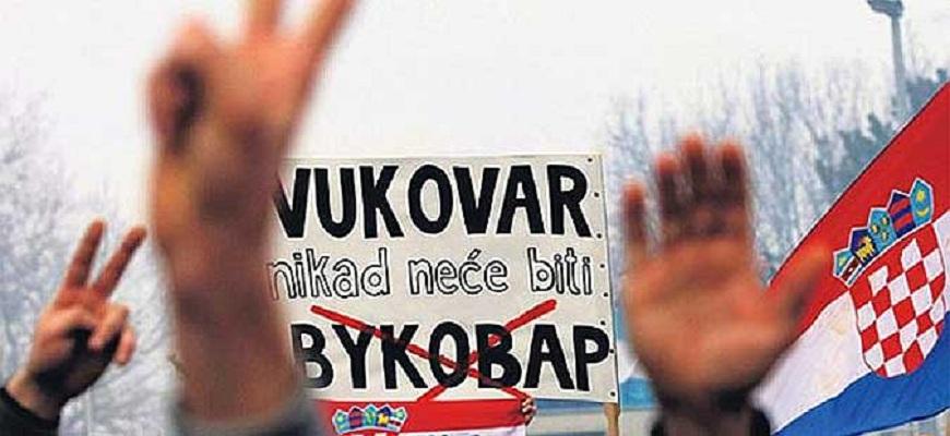 vukovar1