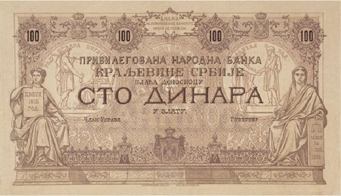 ovie-stari-srpski-banknoti-mozhat-da-vi-donesat-mnogu-pari-proverete-dali-imate-po-doma