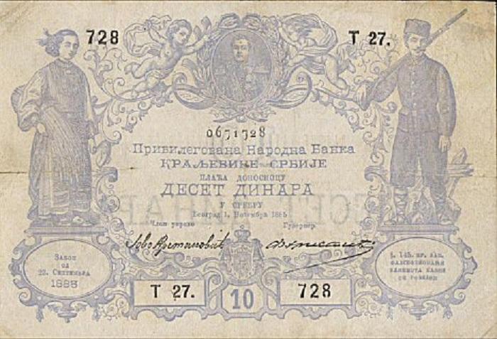dinari1
