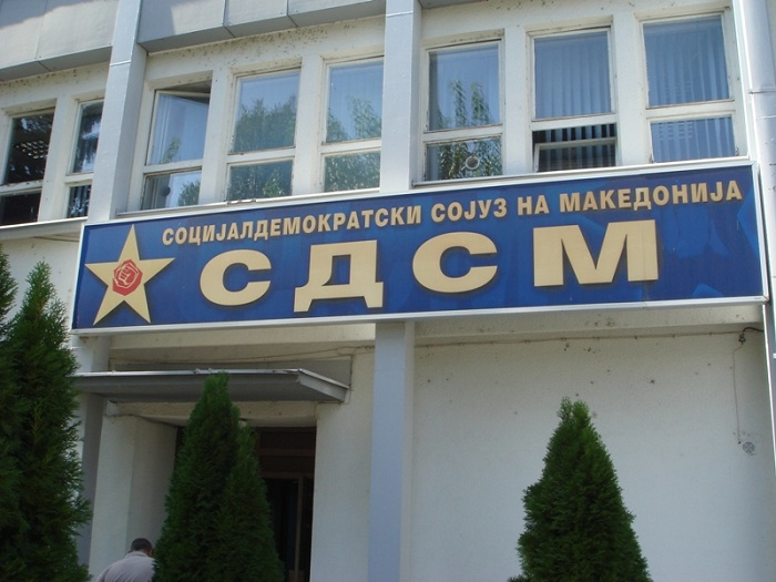 СДСМ  Груевски да се подготви за опозиција и да се соочи со правдата