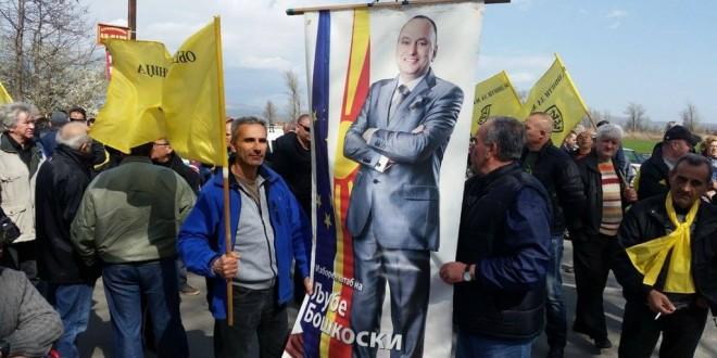ljube boskoski protest