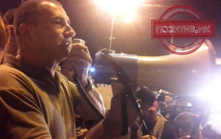 protesti stojance angelov govor