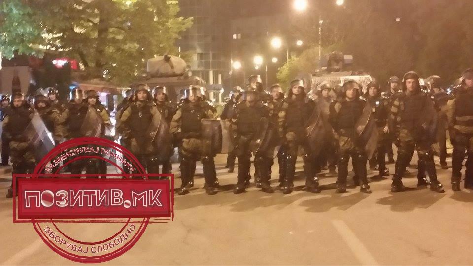 policija protesti vmro sediste
