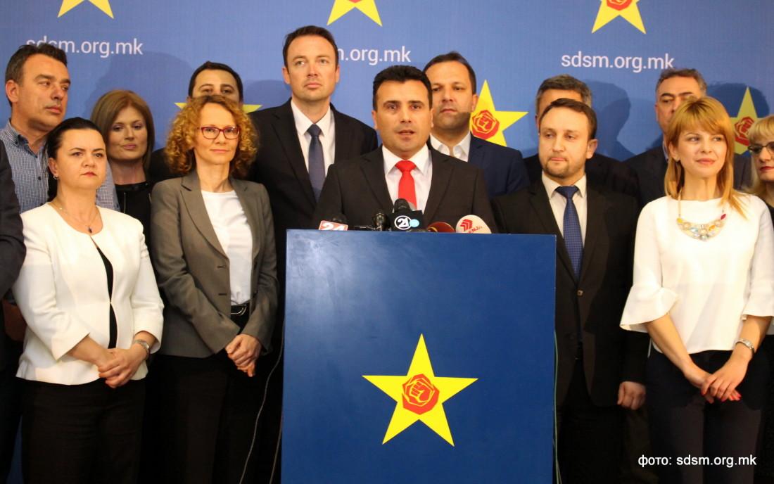2000-Zaev