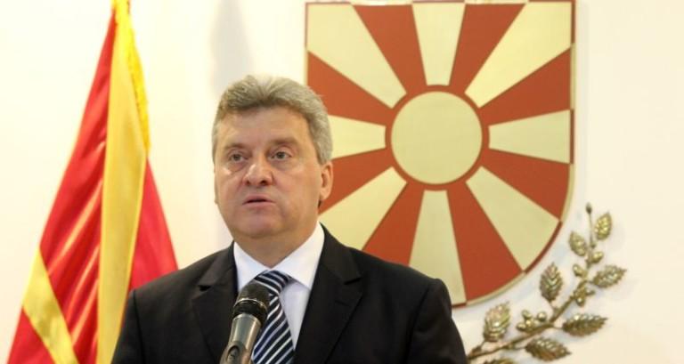 Gjorge-Ivanov-Pretsedatel