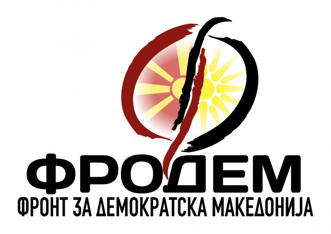 Logo-FRODEM-670x474