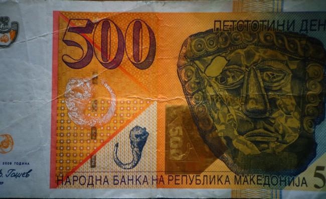 Moneta_od_500_makedonski_denari_predna_strana-650x396