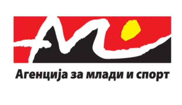 ams-14-