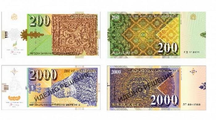 banknoti novi