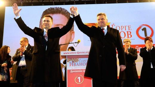 gruevski i ivanov