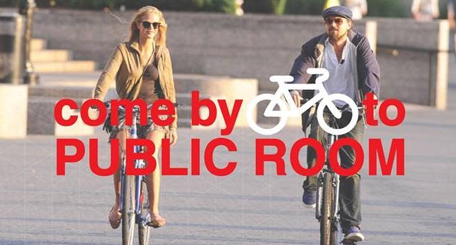 velosiped javna soba