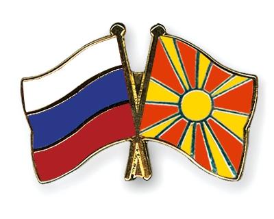 Flag-Pins-Russia-Macedonia