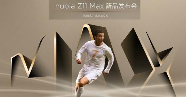 Nubia-Z11-Max-Cristiano-Ronaldo