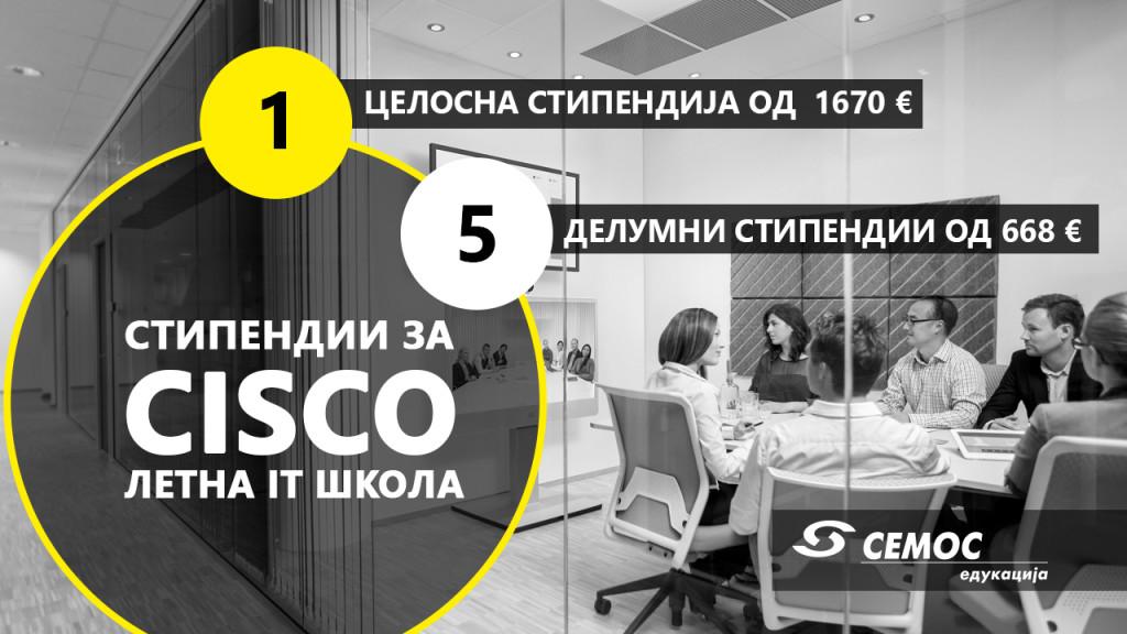 SemosEdu_Cisco