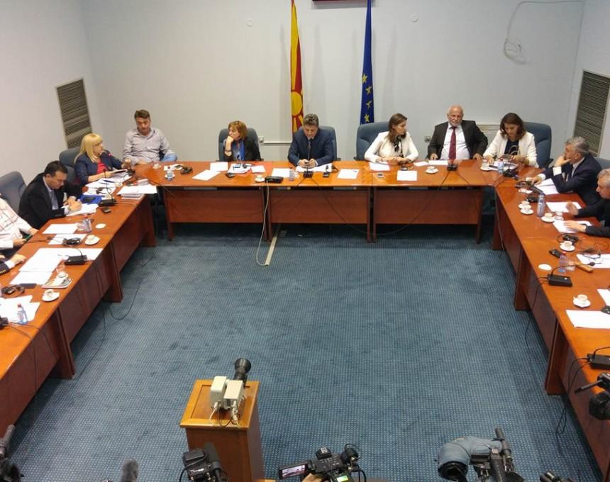 komisija za impicment