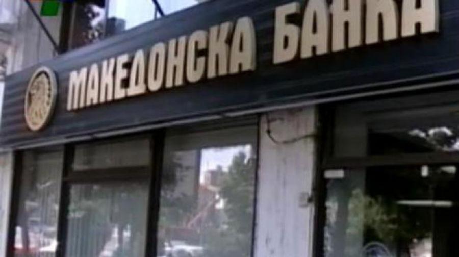 makedonska banka