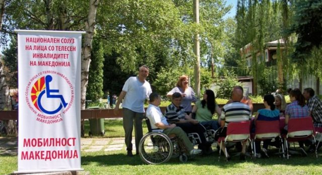 mobilnost makedonija