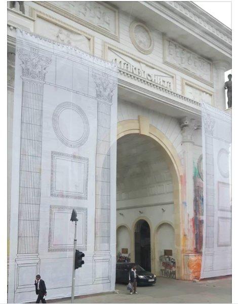 porta makedonija platno