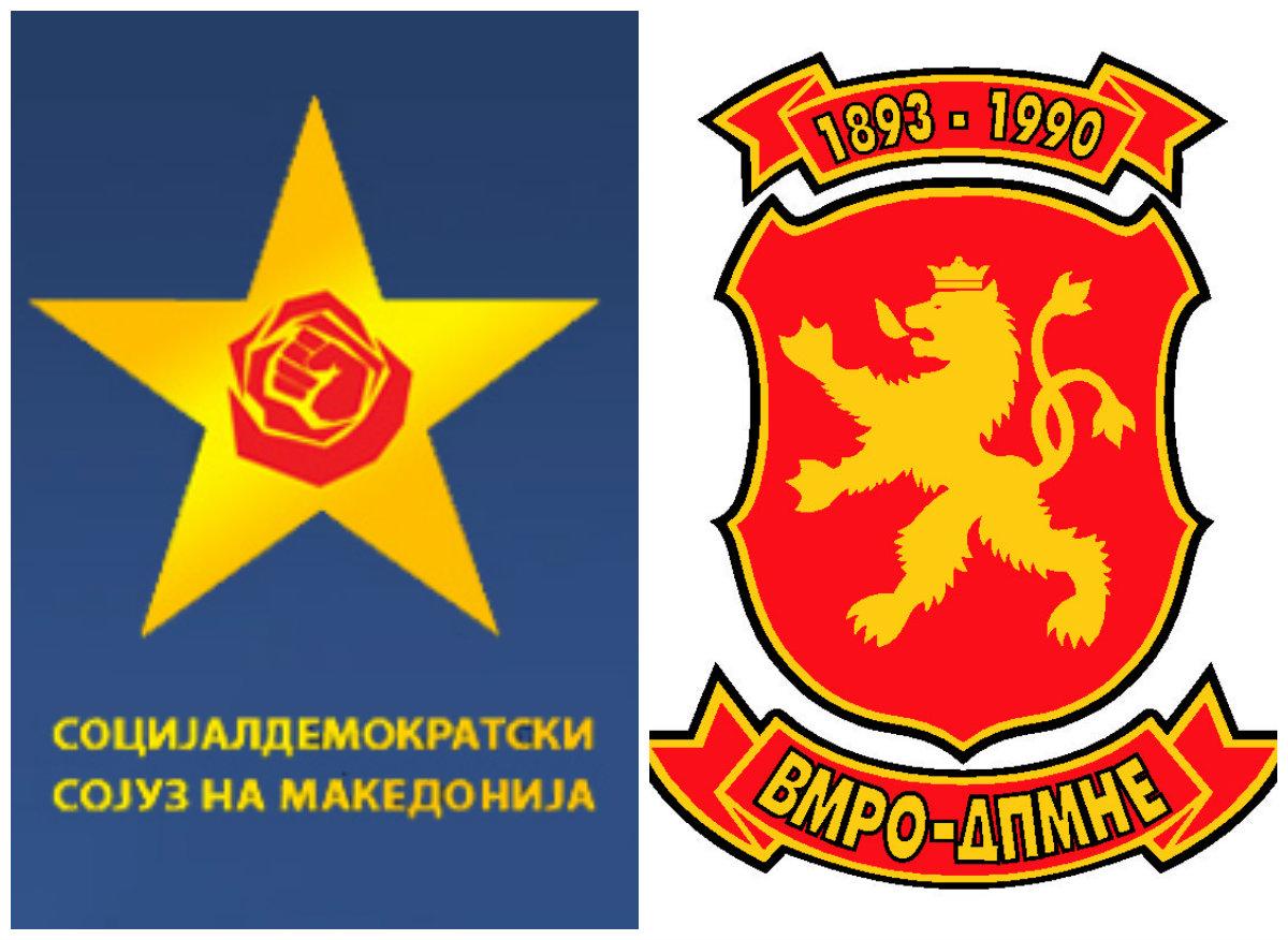 Координаторите на ВМРО ДПМНЕ и СДСМ ќе се договараат за идното дејствување