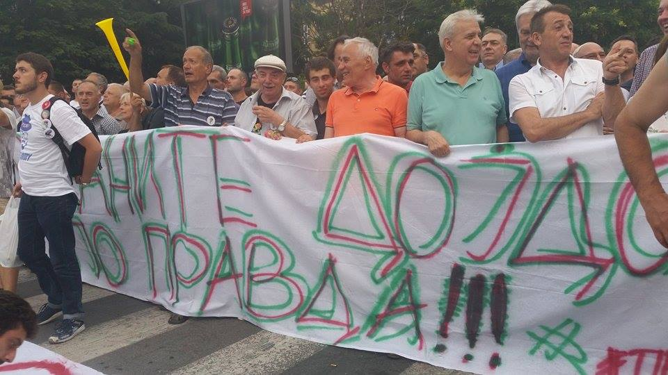 Протести-11
