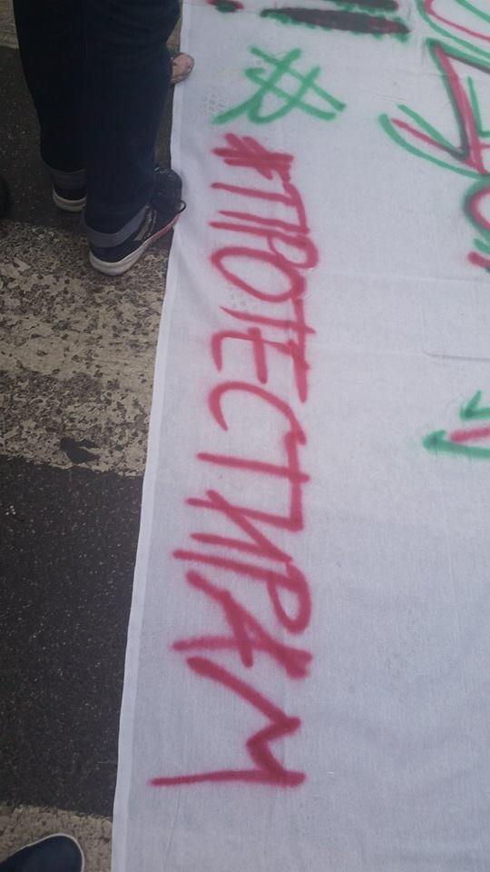 Протести 9