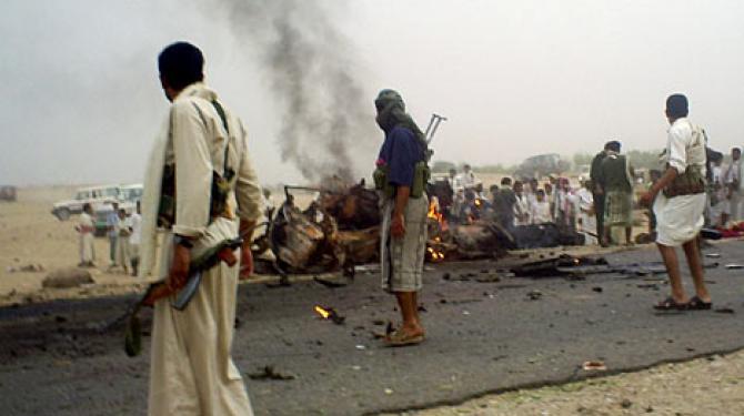 Jemen napadi