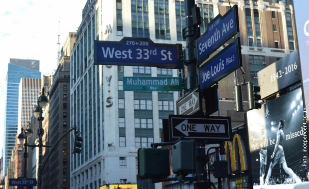 Улица Мухамед Али-Њујорк