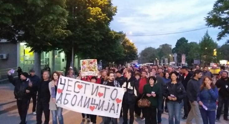 bitola protest
