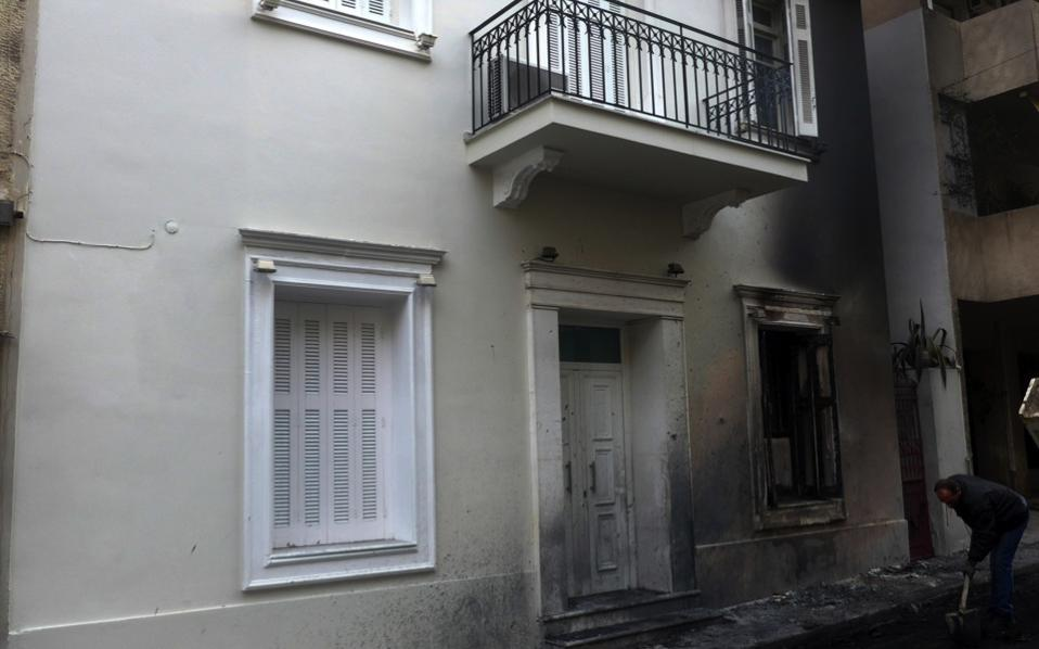 grcki minister napad dom