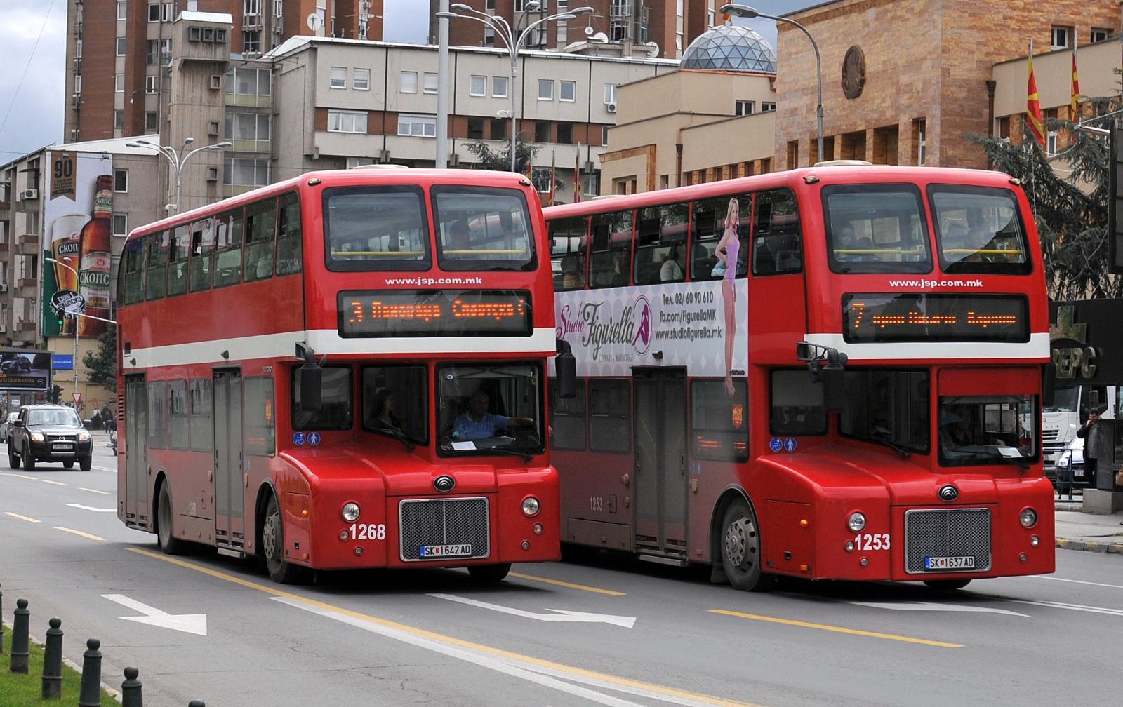 Поради загадувањето јавниот превоз во Скопје од денеска е бесплатен