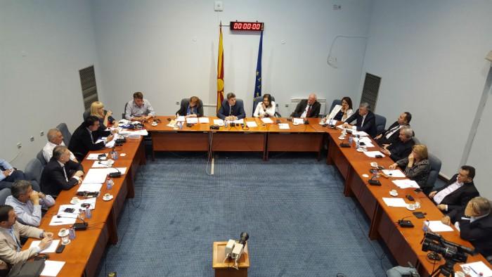 komisija-impicment