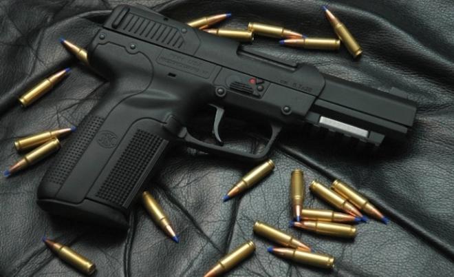 oruzje i municija