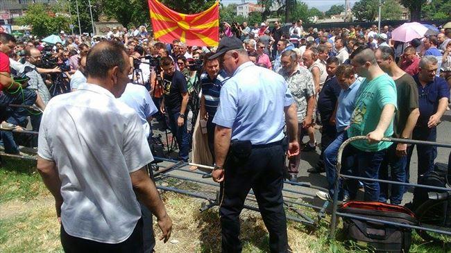 policija gdom protest ograda