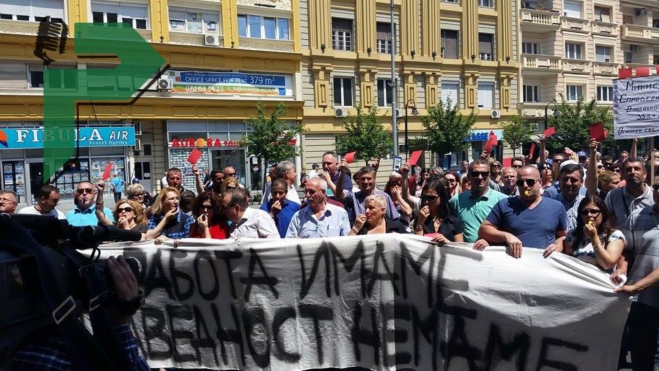 protest upoz sreda (1) (1)