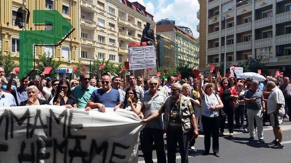 protest upoz sreda (2) (1)