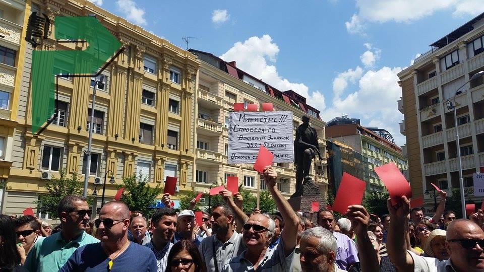 protest upoz sreda (3) (1)