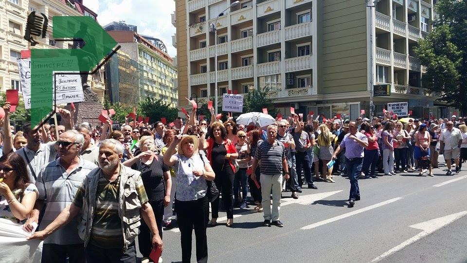 protest upoz sreda (4) (1)