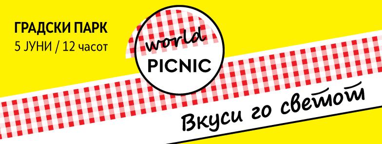 svetski piknik2