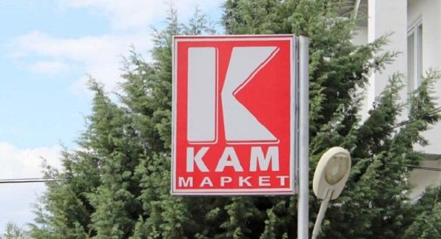 KamMarket