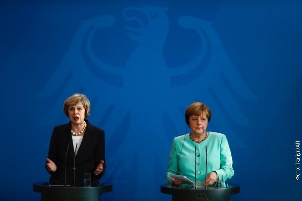 Mej i Merkel