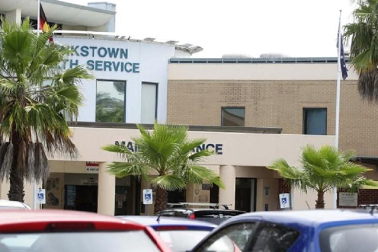 avstralija bolnica