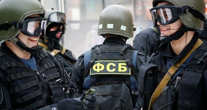 fsb agenti